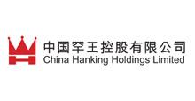 Hanking Gold Mining